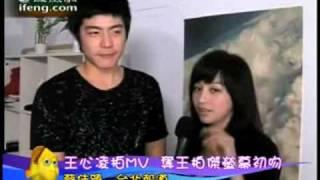 [091219] 王心凌 (Cyndi Wang) - BTS 我很好,那麼你呢?(I'm fine, how about you?)
