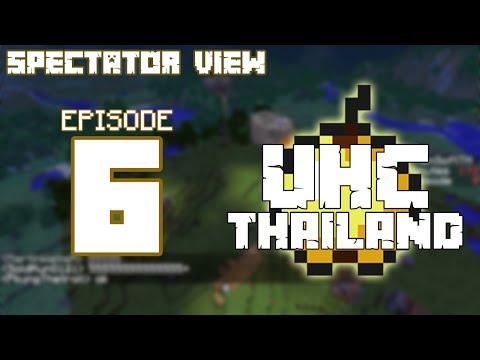 Thailand Ultra Hardcore - Season 2 - Episode 6 : ก่อป้อม