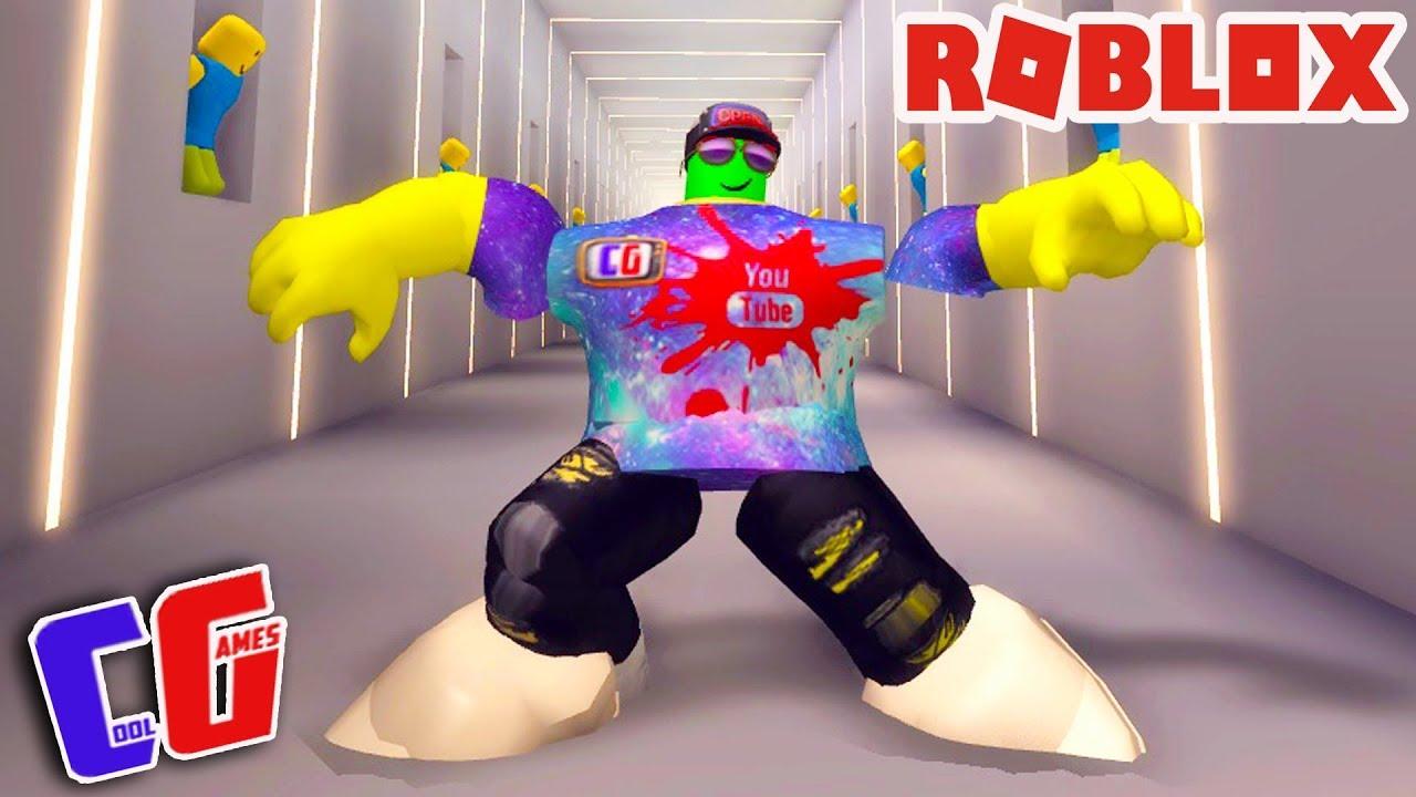 Cool Games Вернулся Roblox Kanye West  Lil Pump -7848