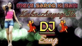 Mere Sapno Ki Rani Kab Aaegi Tu (Electro Dholki Mix) DJ Song ।।Aradhana।। Mix by DJ AMIT