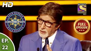 Kaun Banega Crorepati Season 12 - Ep 22 - Full Episode - 27th October, 2020