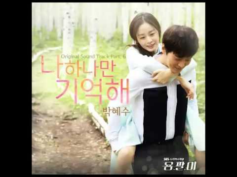 (DL MP3) Park Hye Soo – Yong Pal OST Part 6 (Single)