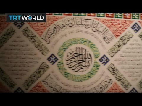 Showcase: Islamic Calligraphy