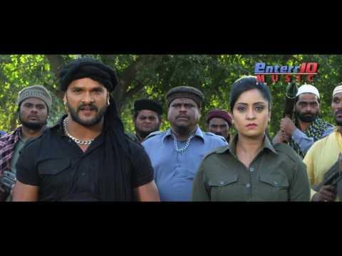Aatankwadi | Bhojpuri Movie | Official Teaser 2017