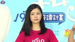 (2018-07-26 報導) Yes娛樂、掌握藝人第一手新聞報導、↖現在就訂閱Youtu...