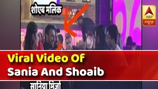 Pakistani Fans Angry Since This Viral Video Of Sania Mirza And Shoaib Malik | ABP News
