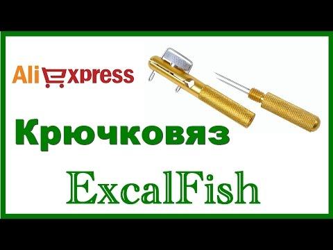 приспособления для завязывания рыболовных узлов