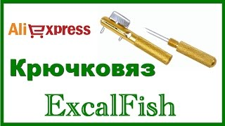 Приспособление для привязывания крючков(Покупаем здесь: http://j.mp/1RA3XWi., 2015-11-07T17:25:00.000Z)