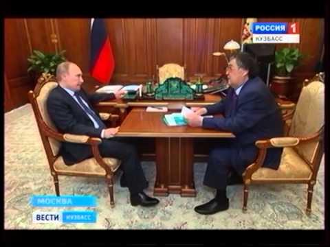 Подарок от Путина