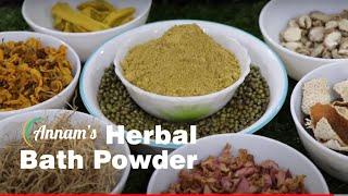 Bath Powder at Home | Kuliyal Powder preparation in Tamil | குளியல் பொடி தயாரிப்பது எப்படி?