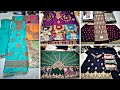 🔥 सब सूट एक ही दुकान पर Ladies Suits /Jam Cotton/ Glace Cotton / Rangoli/Upada / Al Faiza Part 20🤩