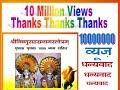 श्री विष्णु सहस्रनाम Vishnu Sahasranamam with 1000 individual names Voice: Shri Rameshbhai Oza