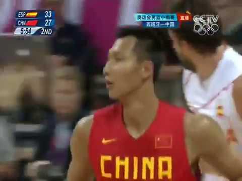 Yi Jianlian 30pts 12rb against Spain Highligts