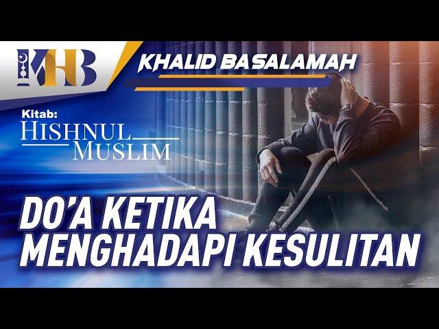 Hishnul Muslim - Doa ketika Menghadapi Kesulitan