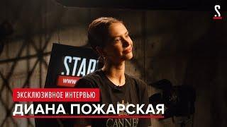 Диана Пожарская о съемках в мистическом киносериале «Лапси»