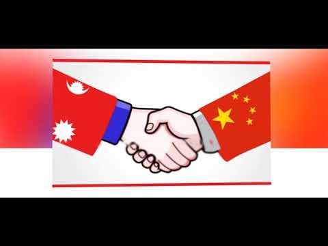 nepal trans himalayan border commerce association