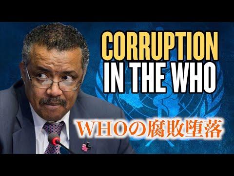 2020/04/28 中共ウイルスの拡散を手助けしたWHO【チャイナ・アンセンサード】Coronavirus: How WHO Corruption Helped It Spread