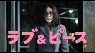園子温監督待望のオリジナル作品『ラブ&ピース』が 6 月 27 日(土)より ...