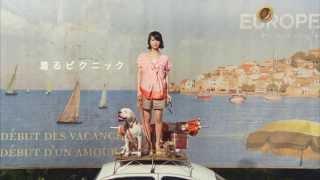 多部未華子 ロペピクニック CM Mikako Tabe | JUN commercial 関連サイ...