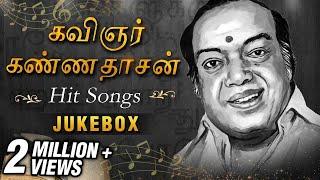கவிஞர் கண்ணதாசன் Hits   Kannadasan   Aaru Maname Aaru   Sivaji Ganesan   MGR   T M Soundarajan   MSV