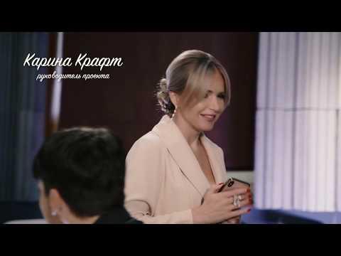 Смотреть клип Дмитрий Колдун, Юлия Михальчик - Учителя