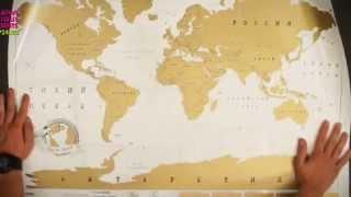 Стирательная скретч карта Мира Путешественника(, 2015-04-18T06:42:55.000Z)