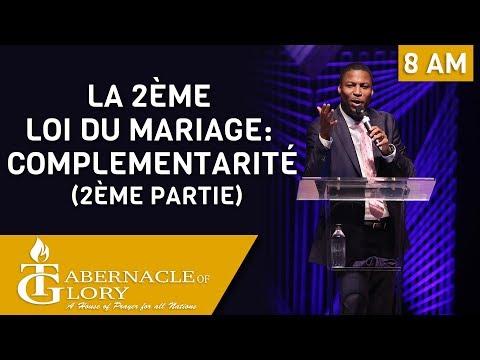 Gregory Toussaint | La 2ème Loi du Mariage: Complementarité (2ème partie) | TG | 8 AM