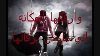 راشد الماجد حامد زيد هدية