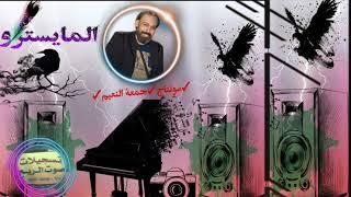دبكة عرب الفنان مسعف الاسمر والمايسترو عبد الكريم عبد الكريم عرب حفلة عقرب