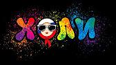 1 сообщение ⋅ последнее от цветной дым новосибирск 28 авг 2017 · доставка и оплата. 8. Купить цветной дым в новосибирске · мирсалютов. Рф.