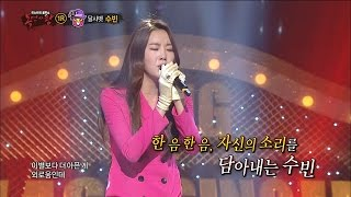 【tvpp】 subin dalshabet – at any time 수빈 달샤벳 무시로 king of masked singer