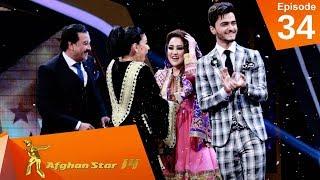 فصل چهاردهم ستاره افغان - مرحله نهایی / Afghan Star Season 14 - Grand Finale