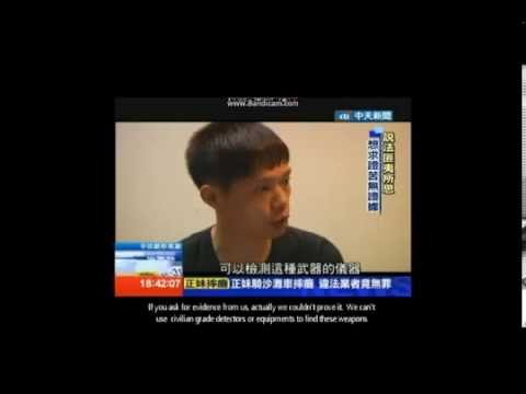 TAIWAN TV NEWS INTERVIEW ELECTRONIC HARASSMENT VICTIMS