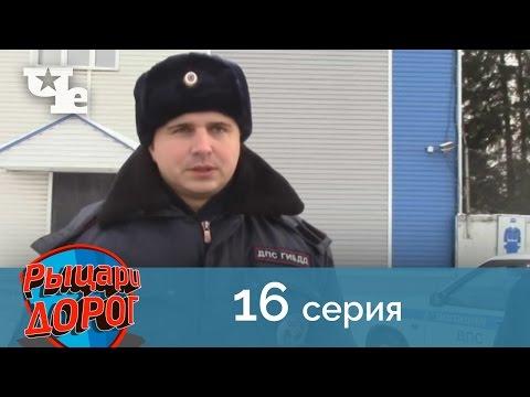 Смотреть телеканал ТРК Украина онлайн прямой эфир бесплатно