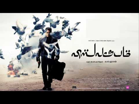NEW!! Vishwaroopam - All Song Preview - HD - Music By Shanker Ehsaan Loy