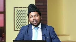 Urdu Rahe Huda 03rd Nov 2018 Ask Questions about Islam Ahmadiyya