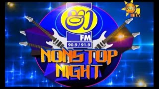 Sha FM Nonstop Night Live Musical Show - Kandy 14.09.2018
