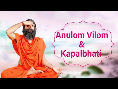Benefits of Anulom Vilom & Kapalbhati Pranayama | Swami Ramdev
