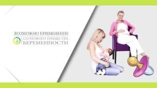 Презентация препарата Гутталакс