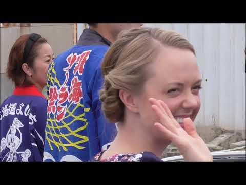 北海ソーラン祭り 余市町 朝ドラ「マッサン」のリタ役、シャーロット・ケイト・フォックスも来た 2018 北海道の旅 No.244