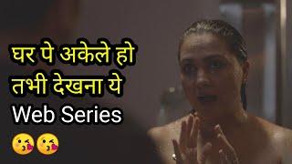 Top 5 best hindi Hotstar web series 2020 Hindi | best  hindi original series | 2020