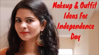 🇹🇯 Independence Day Special | Makeup And Outfit Ideas | Beauty And Creativity
