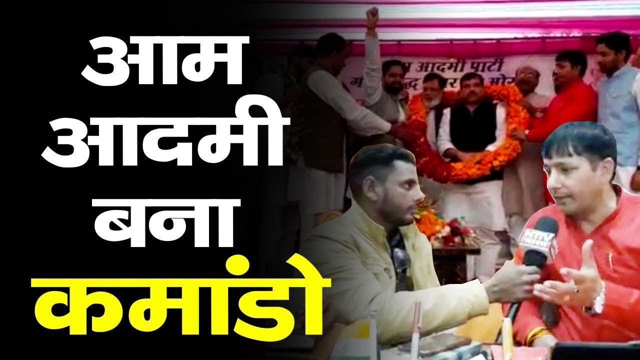 किसानों को हक़ दिलाने के लिए कमांडो बना आम आदमी   NTTV BHARAT  