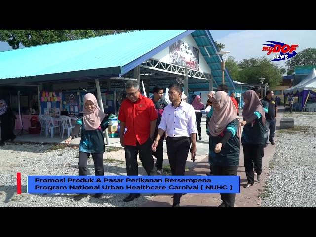 06 April 2019, Laman Perikanan MAEPS Serdang : Majlis Perasmian Promosi Produk Perikanan Sihat & Pasar Perikanan