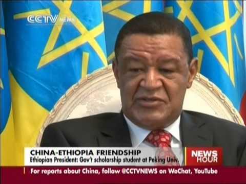 CCTV interviews: Mulatu Teshome, President of Ethiopia