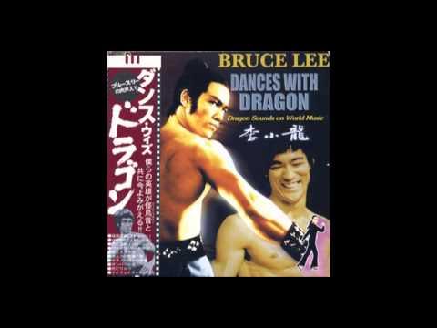 Bruce lee remix funk
