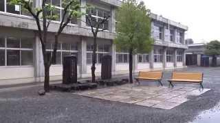 松山市 松山東高校