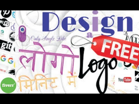 Professional Logo Design   How to Make Logo On Android Phone Hi guys, I am Piyush, Welcome to our ch.
