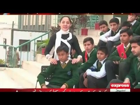 G for Gharida - 12 December ( APS Peshawar Students )