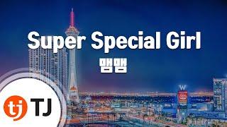 [TJ노래방] Super Special Girl - 맴맴 / TJ Karaoke